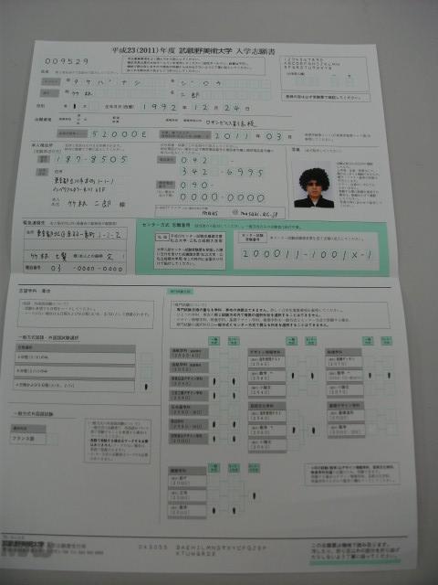 DSCF1371.JPG