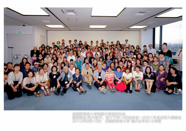鷹翔美会集合写真_72.jpg